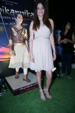 Ankita Lokhande at Manikarnika bash hosted by Neeta Lulla in Arth, khar on 26th Dec 2018