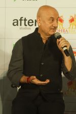 Anupam Kher at the Trailer Launch Of Film The Accidental Prime Minister on 26th Dec 2018