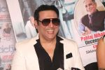 Govinda unveils the December issue of Society magazine at Magna house prabhadevi on 30th Dec 2018 (22)_5c2c74405ac93.JPG