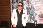 Govinda unveils the December issue of Society magazine at Magna house prabhadevi on 30th Dec 2018 (28)_5c2c744e0fc79.JPG