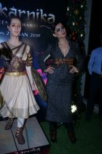 Kangana Ranaut at Manikarnika bash hosted by Neeta Lulla in Arth, khar on 26th Dec 2018