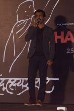Nawazuddin Siddiqui at the Trailer Launch of film Thackeray on 26th Dec 2018