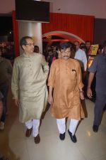 Uddhav Thackeray at the Trailer Launch of film Thackeray on 26th Dec 2018 (42)_5c2c635726ea5.JPG