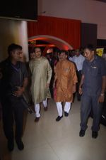 Uddhav Thackeray at the Trailer Launch of film Thackeray on 26th Dec 2018 (43)_5c2c635874ba5.JPG