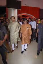 Uddhav Thackeray at the Trailer Launch of film Thackeray on 26th Dec 2018 (44)_5c2c6359e0290.JPG