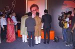 Uddhav Thackeray, Rashmi Thackeray at the Trailer Launch of film Thackeray on 26th Dec 2018 (51)_5c2c6371e4f05.JPG
