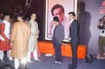 Uddhav Thackeray, Rashmi Thackeray at the Trailer Launch of film Thackeray on 26th Dec 2018 (52)_5c2c6373a4bd6.JPG