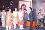 Uddhav Thackeray, Rashmi Thackeray at the Trailer Launch of film Thackeray on 26th Dec 2018 (53)_5c2c63751c16d.JPG
