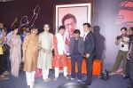 Uddhav Thackeray, Rashmi Thackeray at the Trailer Launch of film Thackeray on 26th Dec 2018 (54)_5c2c6376d5c88.JPG