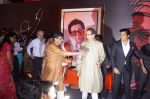 Uddhav Thackeray, Rashmi Thackeray at the Trailer Launch of film Thackeray on 26th Dec 2018 (55)_5c2c6378593ab.JPG