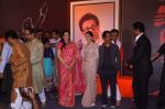 Uddhav Thackeray, Rashmi Thackeray at the Trailer Launch of film Thackeray on 26th Dec 2018 (59)_5c2c637d9c559.JPG
