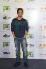 Vijay Gutte at the Trailer Launch Of Film The Accidental Prime Minister on 26th Dec 2018 (1)_5c2c6e740cffd.JPG