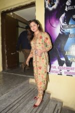 Rashmi Desai spotted at pvr juhu on 2nd Jan 2019 (4)_5c2db265c4c5a.JPG