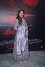 Nargis Fakhri at the promotion of film Amavas on 6th Jan 2019 (103)_5c32f90c15666.JPG
