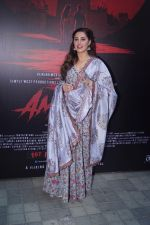 Nargis Fakhri at the promotion of film Amavas on 6th Jan 2019 (104)_5c32f90e73ed5.JPG