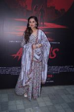 Nargis Fakhri at the promotion of film Amavas on 6th Jan 2019 (106)_5c32f9118d0bd.JPG