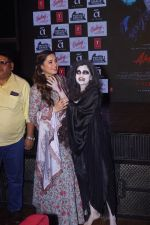 Nargis Fakhri at the promotion of film Amavas on 6th Jan 2019 (124)_5c32f914bfbd9.JPG