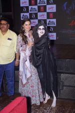 Nargis Fakhri at the promotion of film Amavas on 6th Jan 2019 (125)_5c32f91672f44.JPG