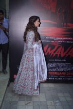 Nargis Fakhri at the promotion of film Amavas on 6th Jan 2019 (91)_5c32f90a701b8.JPG