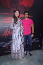 Nargis Fakhri, Sachiin Joshi at the promotion of film Amavas on 6th Jan 2019 (98)_5c32f91b19996.JPG