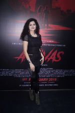 Palak Muchhal at the promotion of film Amavas on 6th Jan 2019