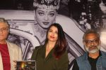 Aishwarya Rai Bachchan at the launch of Mumbai Moments Calendar in Press Club Mumbai on 8th Jan 2019 (54)_5c36e88bc1406.JPG