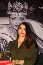 Aishwarya Rai Bachchan at the launch of Mumbai Moments Calendar in Press Club Mumbai on 8th Jan 2019 (56)_5c36e88dd1946.JPG