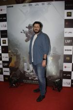 Goldie Behl at the Screening Of Film Uri in Pvr Juhu on 9th Jan 2019 (55)_5c36fbb6d09a4.JPG