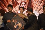 Kangana Ranaut, Parsoon Joshi at the Manikarnika music launch in Taj Lands End bandra on 9th Jan 2019 (66)_5c36f7ad55322.JPG