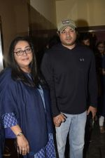 Meghna Gulzar at the Screening Of Film Uri in Pvr Juhu on 9th Jan 2019 (32)_5c36fbf22cb2e.JPG