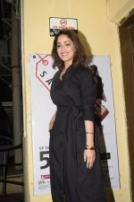 Yami Gautam at the Screening Of Film Uri in Pvr Juhu on 9th Jan 2019 (28)_5c36fd964a88a.JPG