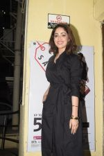 Yami Gautam at the Screening Of Film Uri in Pvr Juhu on 9th Jan 2019 (29)_5c36fd97d923f.JPG