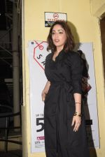 Yami Gautam at the Screening Of Film Uri in Pvr Juhu on 9th Jan 2019 (30)_5c36fd996caf4.JPG