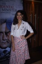 Aahana Kumra at the Special Screening of film Accidental Prime Minister on 10th Jan 2019 (51)_5c384bda0e6dd.JPG