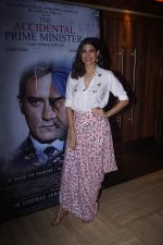 Aahana Kumra at the Special Screening of film Accidental Prime Minister on 10th Jan 2019 (53)_5c384bdfe6904.JPG