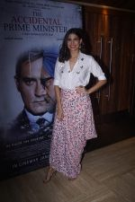 Aahana Kumra at the Special Screening of film Accidental Prime Minister on 10th Jan 2019 (54)_5c384be1bf2ac.JPG