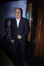Anupam Kher at the Special Screening of film Accidental Prime Minister on 10th Jan 2019 (28)_5c384bd6c9d73.JPG