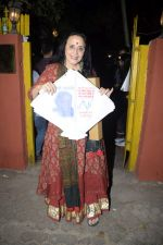 Ila Arun at Kaifi Azmi's centenary celebrations with a musical evening at his juhu residence on 10th Jan 2019