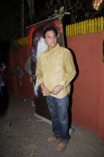 Lalit Pandit at Kaifi Azmi_s centenary celebrations with a musical evening at his juhu residence on 10th Jan 2019 (29)_5c384674d66e2.JPG