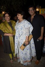 Madhu Chopra at Kaifi Azmi's centenary celebrations with a musical evening at his juhu residence on 10th Jan 2019