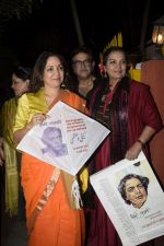 Neena Gupta, Shabana Azmi at Kaifi Azmi_s centenary celebrations with a musical evening at his juhu residence on 10th Jan 2019 (35)_5c38470b1f2dd.JPG