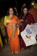 Neena Gupta, Shabana Azmi at Kaifi Azmi_s centenary celebrations with a musical evening at his juhu residence on 10th Jan 2019 (37)_5c38470caf462.JPG