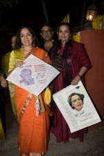 Neena Gupta, Shabana Azmi at Kaifi Azmi_s centenary celebrations with a musical evening at his juhu residence on 10th Jan 2019 (40)_5c38470e2c455.JPG
