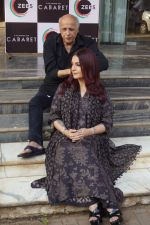 Pooja Bhatt,Mahesh Bhatt Spotted for Media Interviews of film Cabaret on 7th Jan 2019 (67)_5c3839ee0f813.JPG