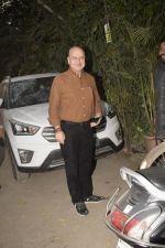 Anupam Kher Spotted At Physioflex Gym In Versova on 11th Jan 2019 (15)_5c3abf712d301.JPG