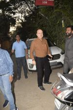 Anupam Kher Spotted At Physioflex Gym In Versova on 11th Jan 2019 (17)_5c3abf7446b81.JPG