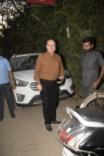 Anupam Kher Spotted At Physioflex Gym In Versova on 11th Jan 2019