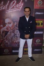 at the Music Launch of Muzik One Record 1st Single Get Dirty on 11th Jan 2019