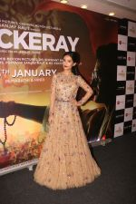 Amrita Rao at the Music Launch Of Film Thackeray in Taj Lands End Bandra on 13th Jan 2019 (4)_5c3c3122b3e66.JPG