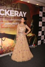 Amrita Rao at the Music Launch Of Film Thackeray in Taj Lands End Bandra on 13th Jan 2019 (5)_5c3c3124c425d.JPG